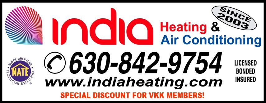 India Heating